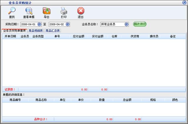 src=http://www.mpsoft.net/help/mpclxs/cgtj.jpg