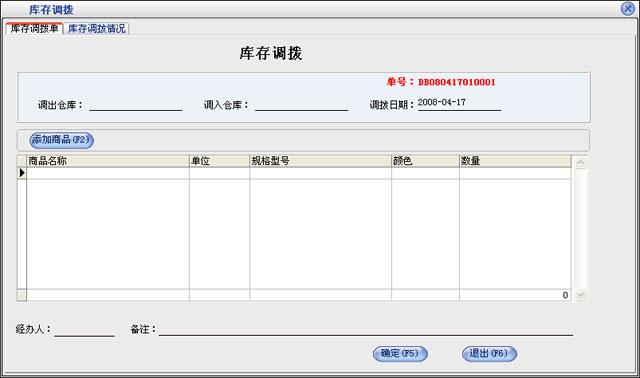 src=http://www.mpsoft.net/help/mpclxs/kcdb.jpg