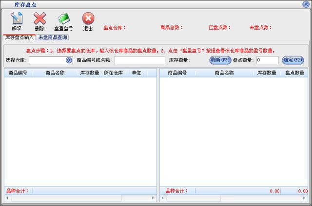 src=http://www.mpsoft.net/help/mpclxs/kcpd.jpg