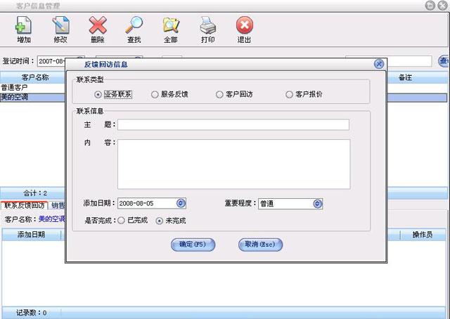 src=http://www.mpsoft.net/help/mpclxs/khgl.jpg