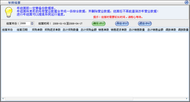 src=http://www.mpsoft.net/help/mpclxs/nzjs.jpg