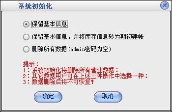src=http://www.mpsoft.net/help/mpclxs/xtcsh.jpg