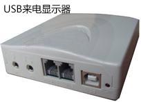 USB来电显示器