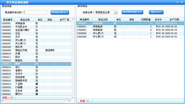 龙8娱乐平台-龙8国际网址-long8龙8国际