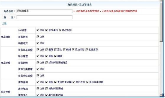 src=http://www.mpsoft.net/help/mpwebdpt/05.jpg