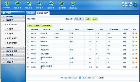 src=http://www.mpsoft.net/help/mpwebdpt/41.jpg
