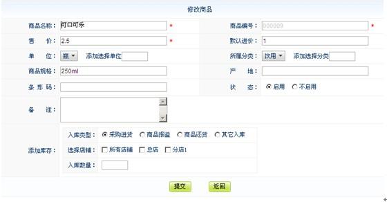 src=http://www.mpsoft.net/help/mpwebdpt/43.jpg