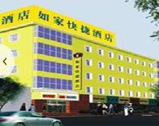 龙8娱乐平台酒店客户管理系统
