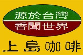 龙8娱乐平台咖啡馆管理系统