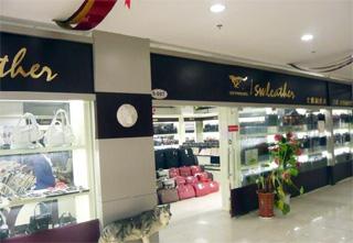 龙8娱乐平台服装店管理软件