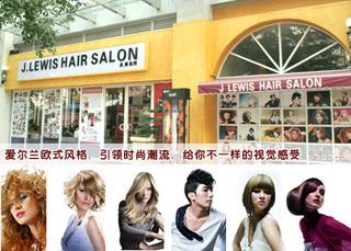 龙8娱乐平台美容院管理软件